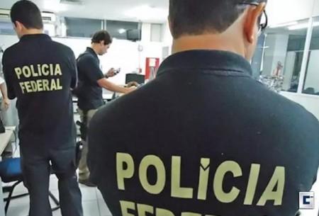 Atualmente, o acusado prelo pela Polícia Federal ocupa o cargo de assessor parlamentar na Câmara dos Deputados.