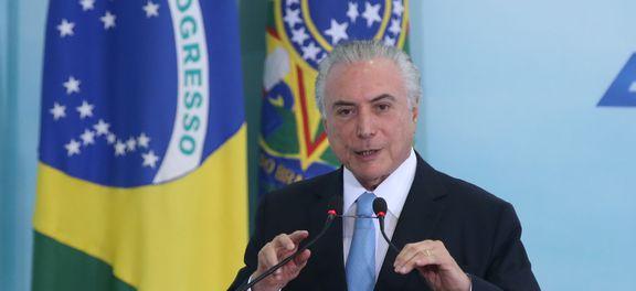 Presidente Michel Temer (Temer (Foto: Agência Brasil)