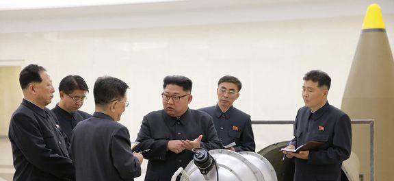 Coreia do Norte anuncia teste com bomba de hidrogênio